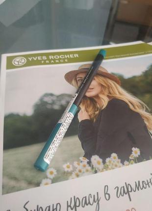 Waterproof водостойкий контурный карандаш для контура глаз 05 turquoise бирюзовый