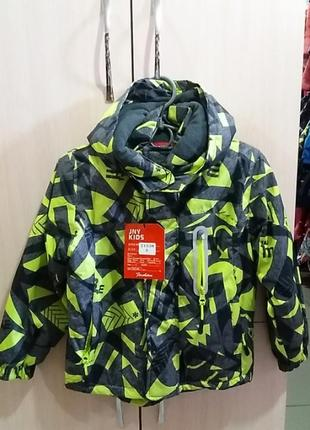 Курточка на мальчика ,венгрия.