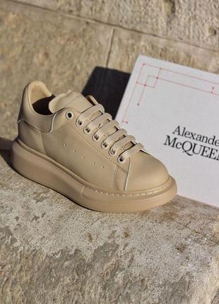 Шикарные женские кроссовки alexander mcqueen light  beige matte новинка