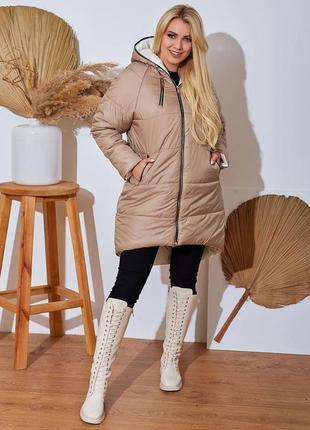 Теплая курточка осень зима