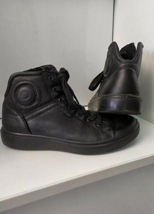 Кожаные фирменные деми ботинки 22 см стелька