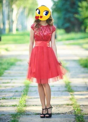 Нарядное, праздничное платье на выпускной