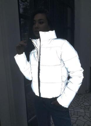 Светоотражающая рефлективная куртка