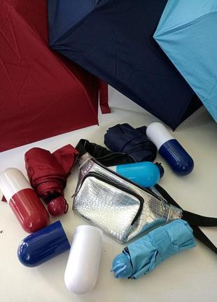 Мини зонт, карманний, зонт в капсуле