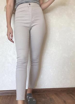 Штаны брюки на высокой посадке