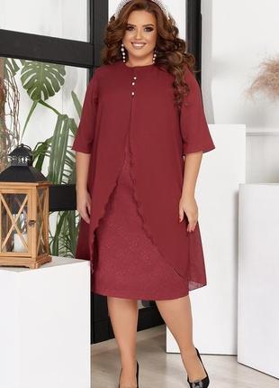 Женское нарядное платье бордовое