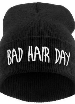 13-8 мега-крута стильная модная шапка bad hair day