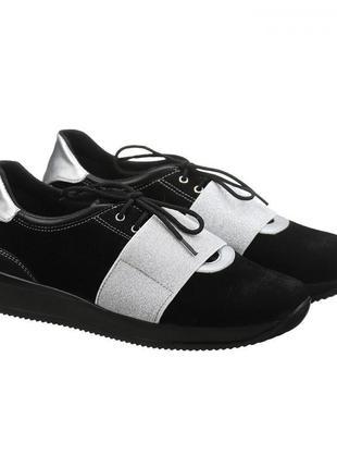 Черные кроссовки с резинкой серебряного цвета