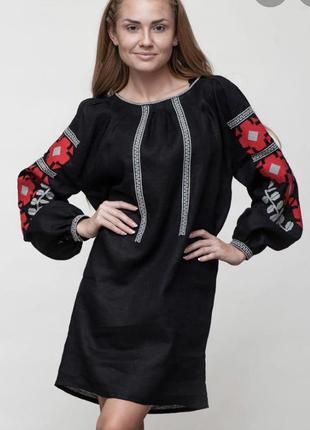Шикарна вишиванка сукня, льон, відомий український бренд