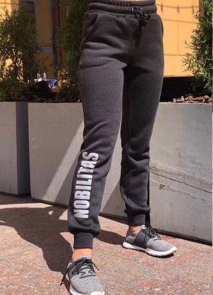 Стильные спортивные штаны 42-56р./супер цена 🔥