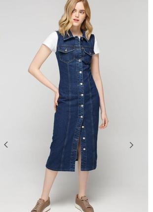 Синий джинсовый сарафан миди на пуговицах платье миди