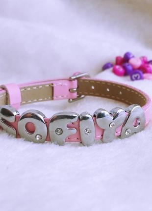 Кожаный браслет с именем софия
