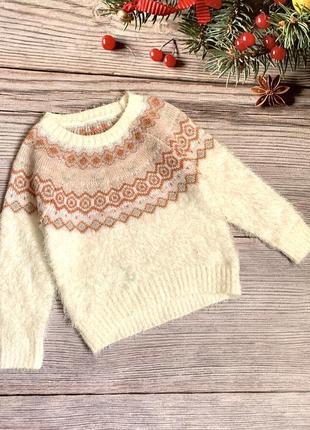 Тепленький свитерок