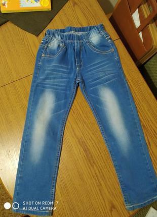 Класні джинсики для хлопчика