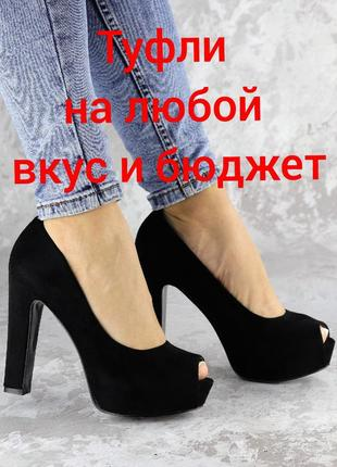 Туфли женские на каблуке черные avi 2172