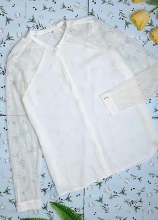 🌿1+1=3 нарядная блуза айвори с кружевными рукавами inwear, размер 50 - 52