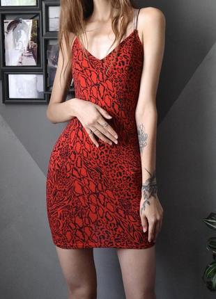 Очень эффектное платье на худышку в анималистический принт h&m