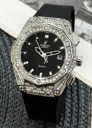 Женские часы 0541