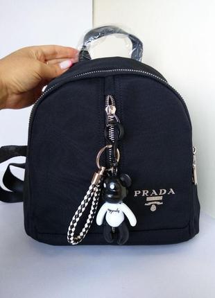 Женский рюкзак из текстиля