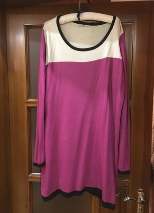 Платье батального размера