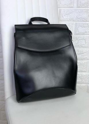 Шикарный рюкзак кожа