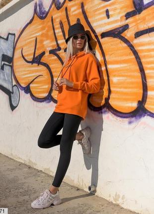 Спортивный костюм, оранжевая толстовка +лосины, lilove