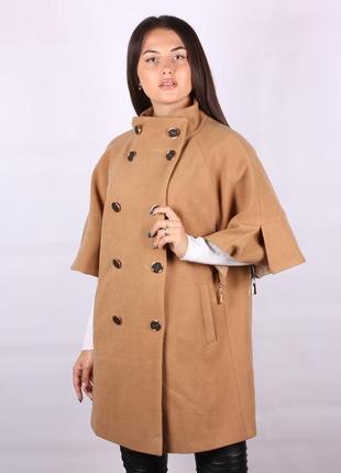 Пальто ricco осеннее демисезонное кашемировое по распродаже