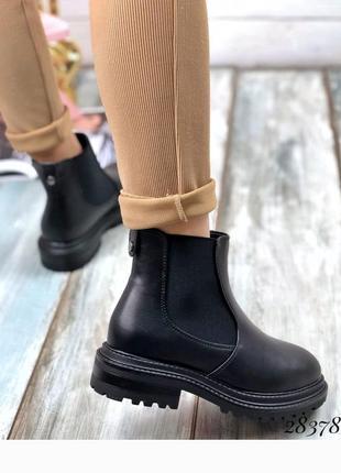 Крутые трендовые зимние ботинки, сапоги, челси , хит сезона, зимняя обувь