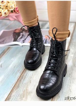 Стильные зимние ботинки на тракторной подошве, на шнуровке, хит сезона, сапоги, сапожки