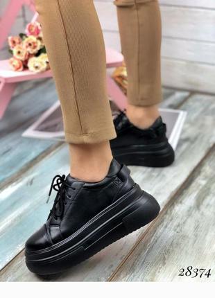 Стильные кроссовки на широкой высокой подошве , хит сезона, кроссы, кроссовочки,кеды