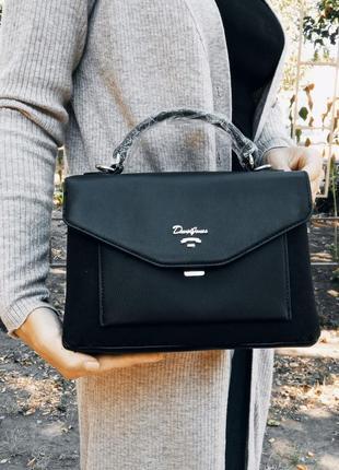 Вместительная сумочка david jones