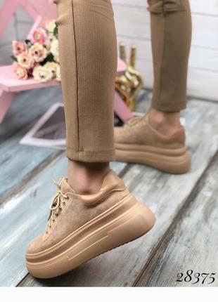 Стильные кроссовки на широкой высокой подошве , платформе, кеды, кроссы