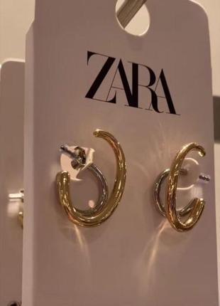 Подвійні сережки-обручі, zara! оригінал, з німеччини/португалії!
