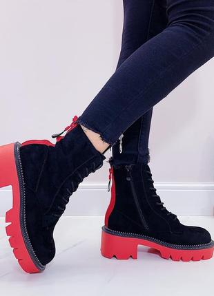 Ботинки (деми - байка)