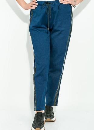 Брюки, цвет джинс-чёрный