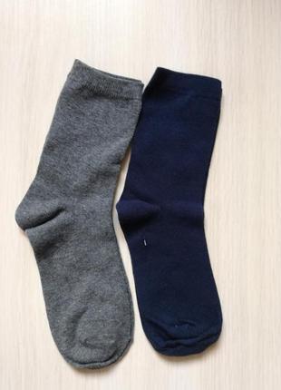 Комплект носков носки