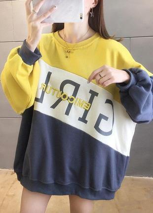 Массивный свитшот женский кофта с надписью emicoutur oversize