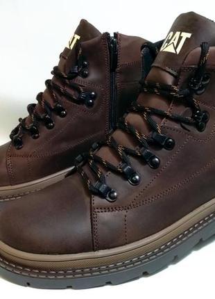 Кожаные мужские зимние ботинки cat model b-30 коричневые
