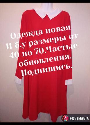 🌺🌿🌼нарядное платье р.54-56🌺🌿🌼
