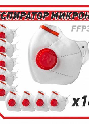 Респиратор микрон ffp3 респіратор мікрон ффп3 с красным клапаном