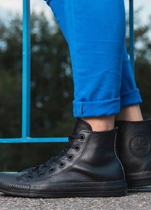 Черные  белые кожаные кеды кроссовки ботинки converse all star