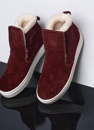 Шикарные ботиночки  на зиму ankle slip
