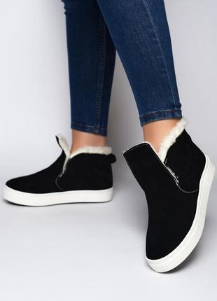 Женские замшевые ботинки на меху, жiночi черевики з хутром