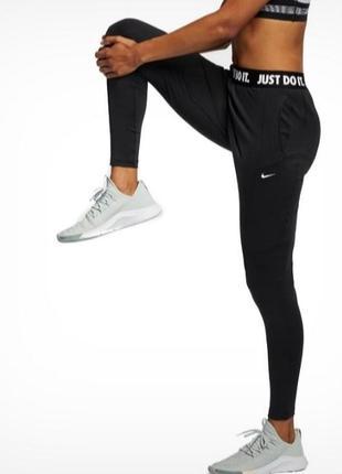 Брендовые женские спортивные штаны