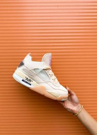 Nike jordan 4 retro off-white sail кроссовки женские найк аир