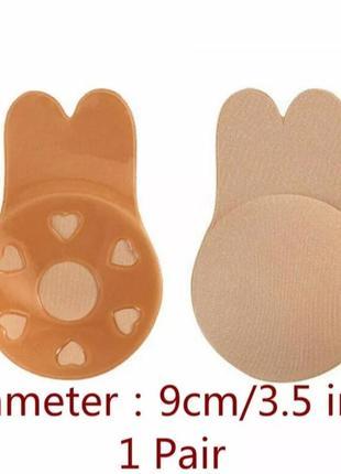 Многоразовые силиконовые накладки на грудь