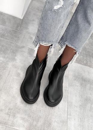 Ботинки кожа чёрные женские удобные