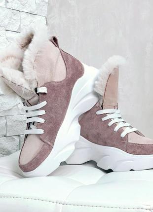 Кожаные ботинки высокие кроссовки с мехом натуральная кожа замша