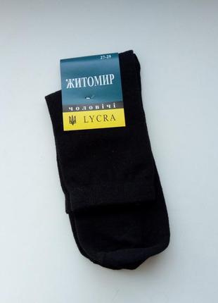 Мужские тонкие носки