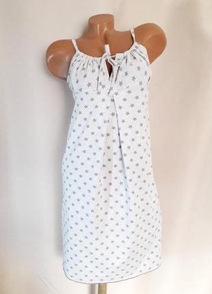 Ночнушка ночная сорочка рубашка для кормления кормящих беременных мам 44,46,48